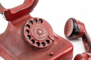 Красный телефон Гитлера продали в США за рекордную сумму