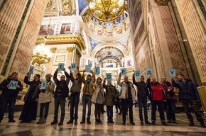 Губернатор Петербурга неувидел нарушений состороны участников акции вИсаакии