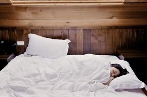 Ученые предложили способ засыпать вовремя