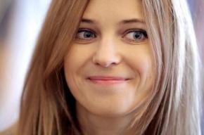 Российский режиссер сравнил Поклонскую с «малообразованной кухаркой»