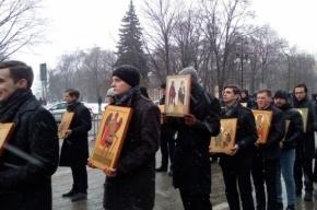 РПЦ насчитала 10 тысяч на крестном ходе вокруг Исаакия