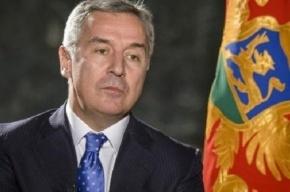 Прокурор Черногории увидел причастность российских властей к попытке госпереворота