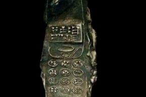 Мобильный телефон нашли в могиле XIII века