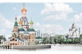 Екатеринбуржцы окружили пруд против строительства храма