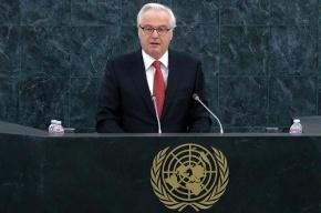 Умер постпред России при ООН Виталий Чуркин