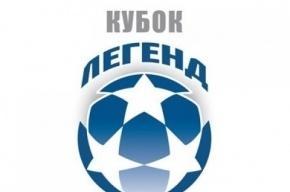 Россия одержала победу над Германией в«Кубке легенд»