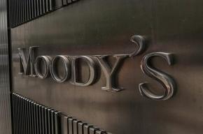 Moody`s улучшило кредитный рейтинг Петербурга