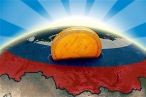 PwC предсказала экономике России первое место в Европе к 2050 году