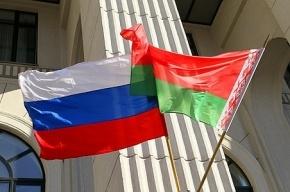 Россияне все хуже оценивают отношения Москвы и Минска