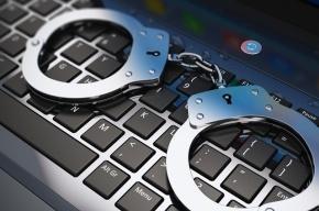 Число жертв интернет-развратника растет
