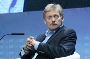 Песков: РФ не признавала паспорта ДНР и ЛНР
