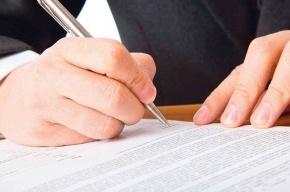 Власти подписали договор на строительство парка РПЦ, несмотря на запрет ФАС