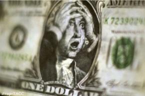 Евро и доллар обрушились на Московской бирже