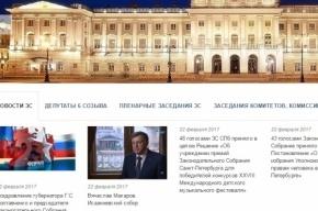 Макаров не верит в заявление Кремля по Исаакию