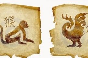 Лавров опубликовал свой старый стих про петухов и обезьян