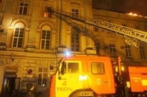 Все пациенты Тверской детской больницы эвакуированы из-за пожара