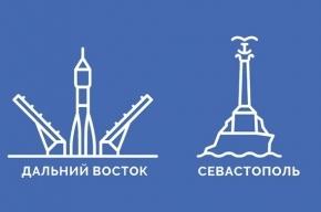ЦБ определился с дизайном банкнот в 200 и 2000 рублей