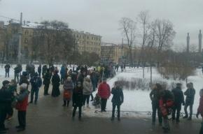 Полиция оцепила «Горьковскую» перед маршем Немцова