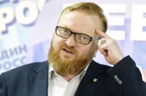 Facebook на месяц заблокировал Милонова