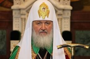 Патриарх Кирилл осудил Октябрьскую революцию