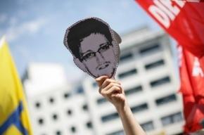 Россия может выдать США Сноудена