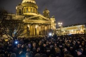 «Единая Россия» повторно запретила депутатам встречаться с избирателями