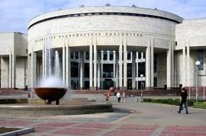 Общественный комитет спасения Публички сформулировал свои требования