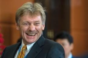 Песков: Кремль не имеет никакого отношения к шутке про Лимпопо