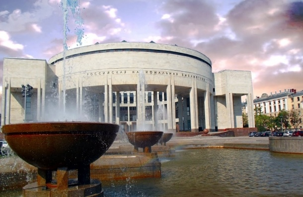 Директор Пушкинского Дома выступил против слияния РНБ и РГБ