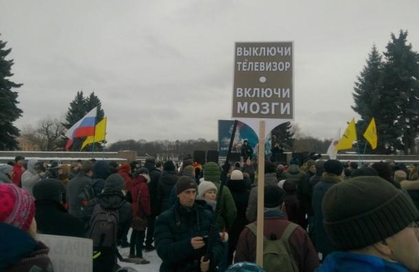 Митинг памяти Немцова на Марсовом поле начался с минуты молчания