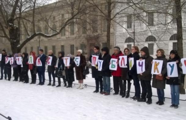 Петербуржцы вышли вподдержку Публичной библиотеки