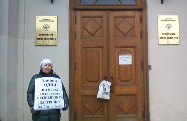 Горожане протестовали против уплотнительной застройки наЛиговском