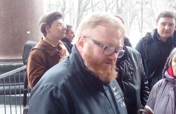 Милонов извинился за«не очень  удачную» фразу опредках Вишневского