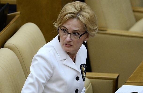 В Российской Федерации вынести 1-ый вердикт по«пакету Яровой»