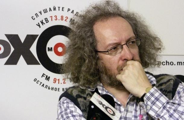 Роскомнадзор грозится через 5 дней закрыть «Эхо Москвы»