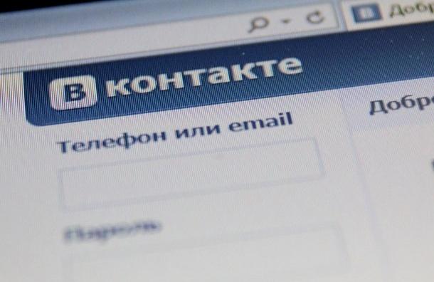 АстраханскийСК возбудит дело наарестованного организатора «группы смерти»