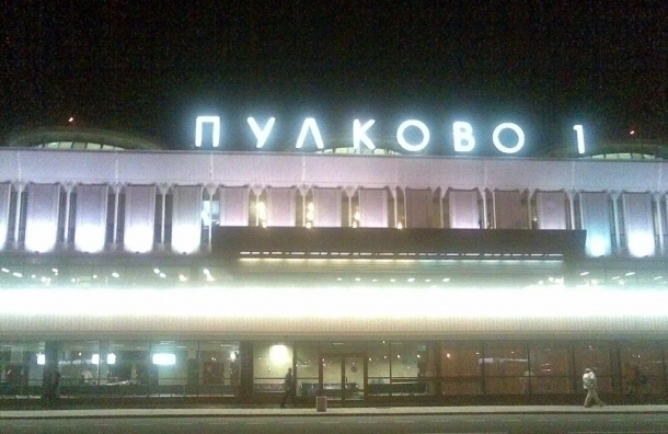 В «Пулково» задержали пассажира всвязи сугрозой взрыва