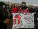 Фоторепортаж: «Митинг в защиту Петербурга, фото: MR7.ru »