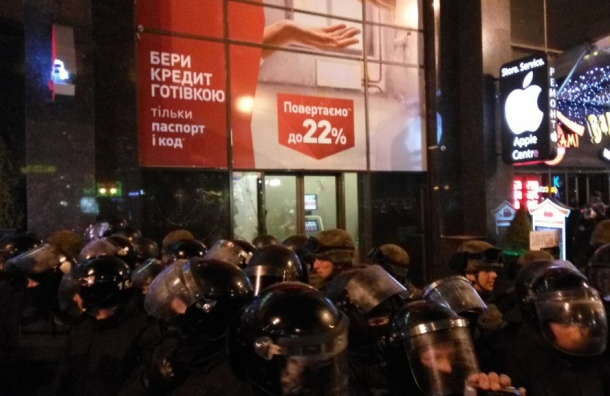 Офис «Альфа-банка» в Киеве забросали камнями