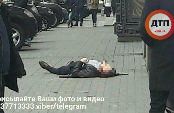 СМИ: экс-депутата Госдумы Вороненкова убили в Киеве
