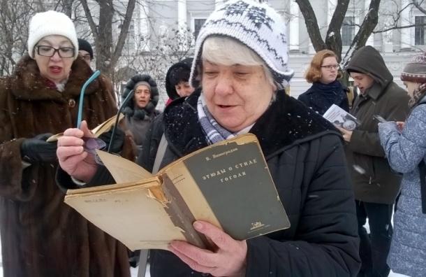 Общественное обсуждение слияния РГБ и РНБ стартует 1 марта