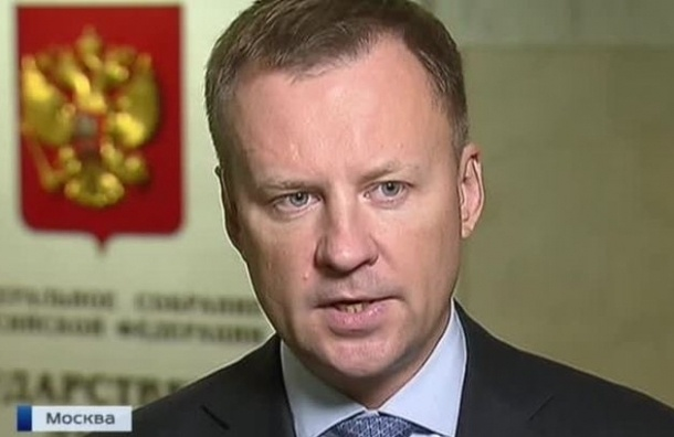 Бывший депутат Вороненков заочно арестован