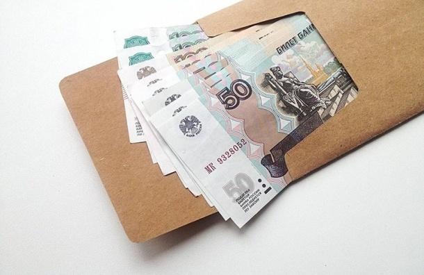 Сотрудникам Петербургской консерватории задерживают зарплаты