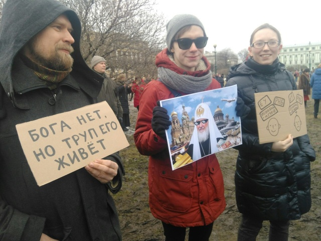 Митинг в защиту Петербурга, фото: MR7.ru : Фото