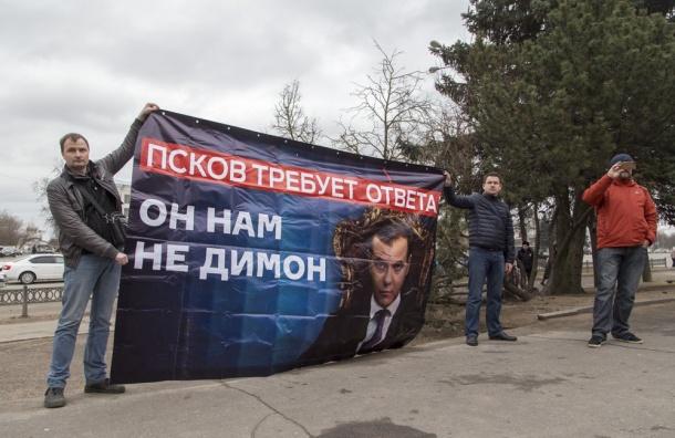 В Пскове 100 человек митинговали против коррупции