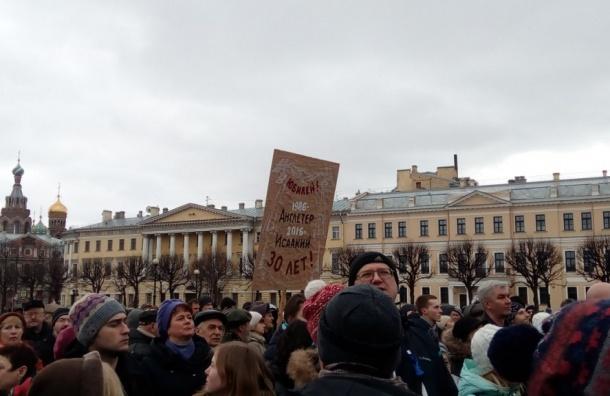 Митинг в защиту Петербурга посетил режиссер Сокуров