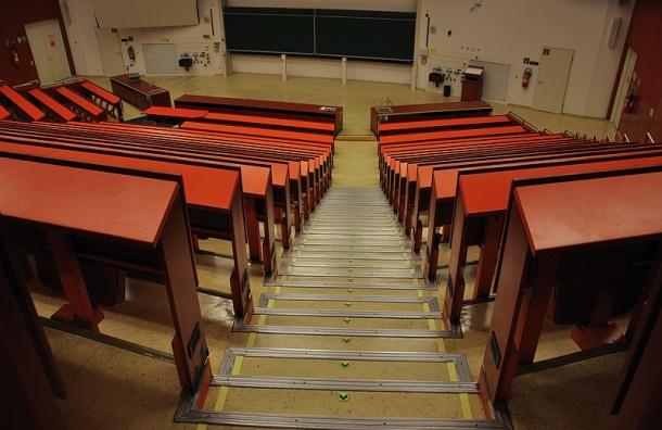 Рособрнадзор порезультатам проверок запретил прием втри государственных университета