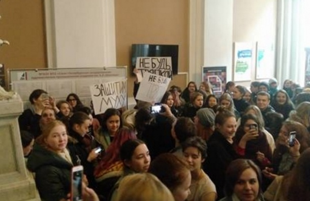 Василий Кичеджи уволен споста ректора академии имени Штиглица из-за Исаакиевского храма
