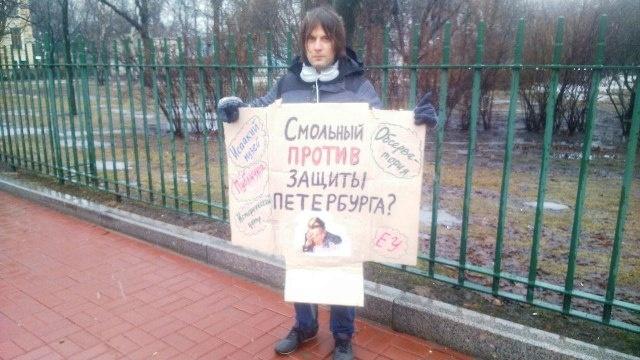 Власти разрешили митинг взащиту Петербурга наМарсовом поле