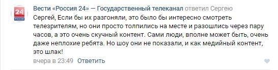 content_rossia
